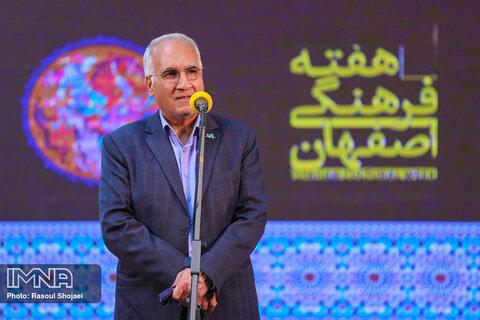 رونمایی از ۶ اطلس آمایش فرهنگی اجتماعی در هفته فرهنگی اصفهان