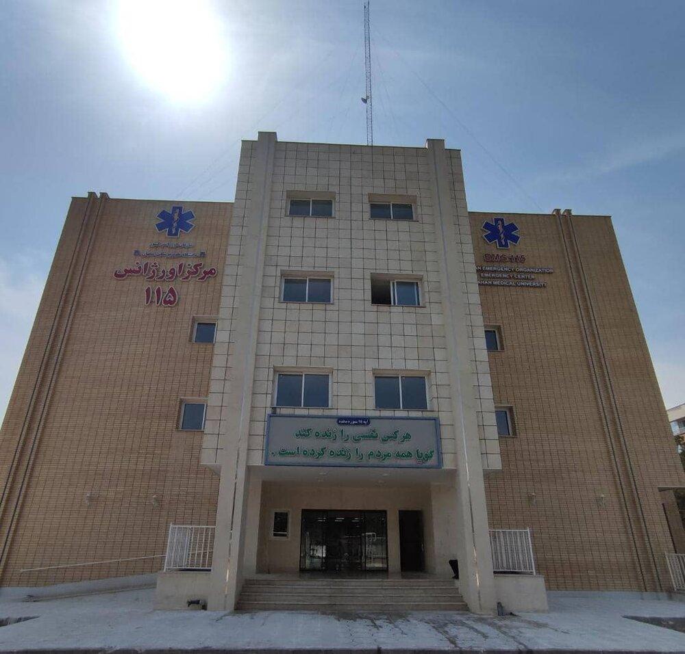 افتتاح دو پروژه مرکز فوریتهای پزشکی اصفهان