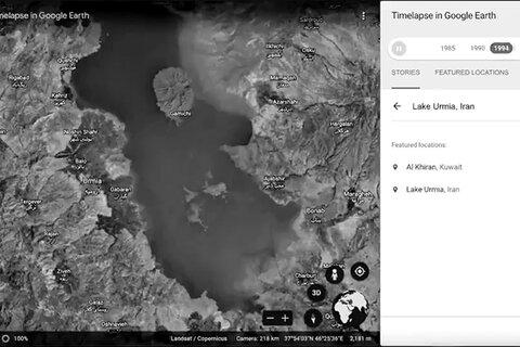 تصاویر هوایی ۳۷ ساله از دریاچه ارومیه