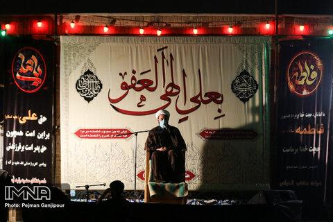 Laylat-al-Qadr