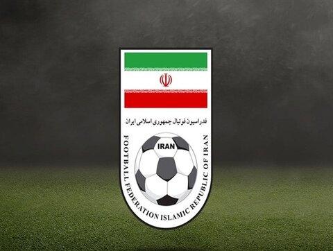 اطلاعیه فدراسیون فوتبال در خصوص کمک ۵۲ میلیارد تومانی سازمان برنامه و بودجه