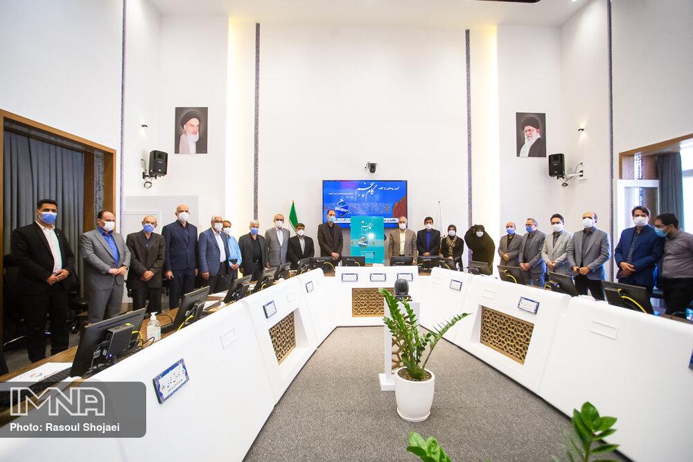 یکصد و شصت و نهمین جلسه علنی شورا