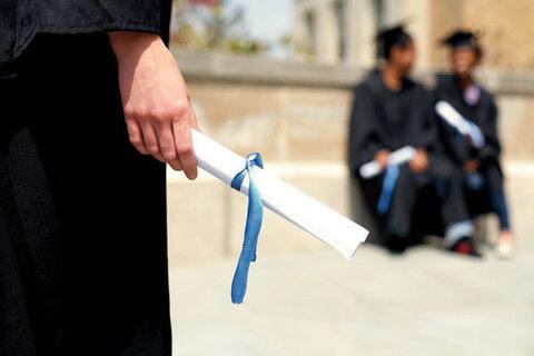 دریافت مدارک دانش آموختگان علوم پزشکی مجازی شد