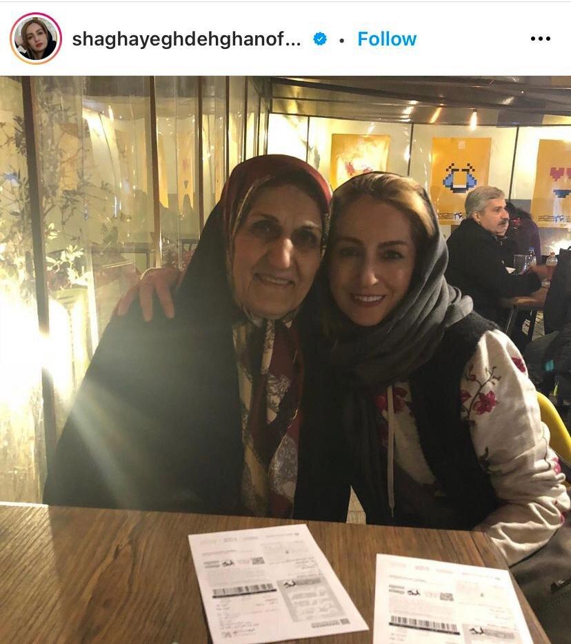 شقایق دهقان و تبریک روز معلم