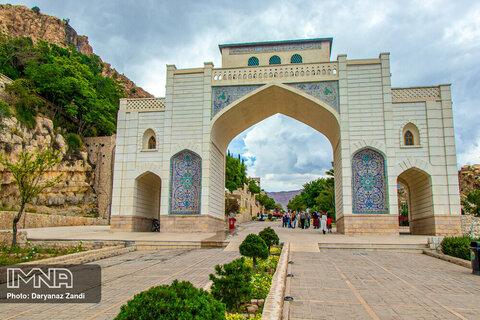 Happy National Day of Shiraz
