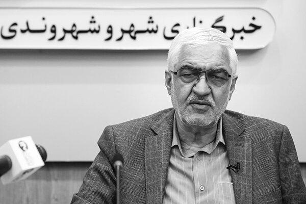 تحولات مالی شهرداری اصفهان در دوره ۴ ساله
