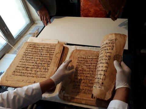 با این نسخه ۴۰۰ ساله ترجمه فرانسوی قرآن آشنا شوید