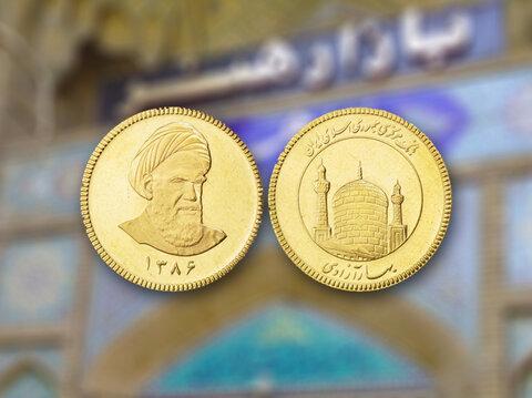 آخرین قیمت سکه اصفهان ۱۵ اردیبهشت ماه ۱۴۰۰ + جدول