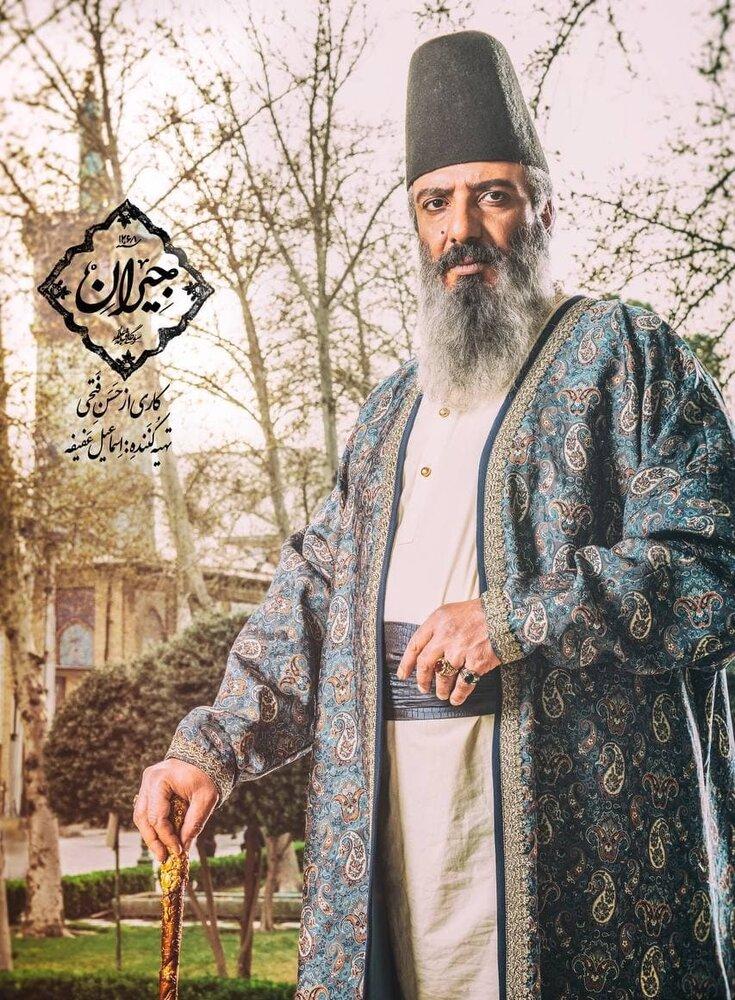 رونمایی از صدراعظم ناصرالدین شاه در «جیران»