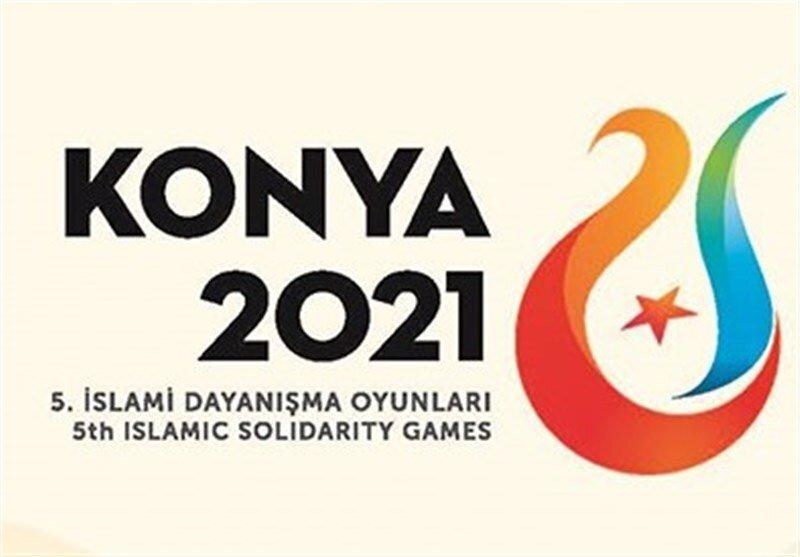 تعویق یک ساله بازیهای کشورهای اسلامی در ترکیه