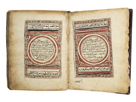 Iran's national library preserves rare translations of Holy Quran