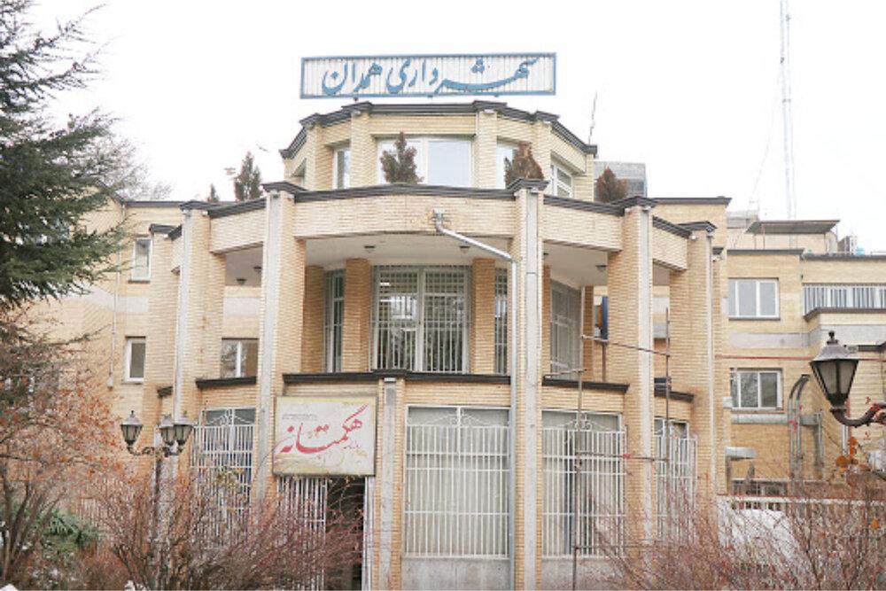 جدیدترین خبر از انتخاب شهردار همدان
