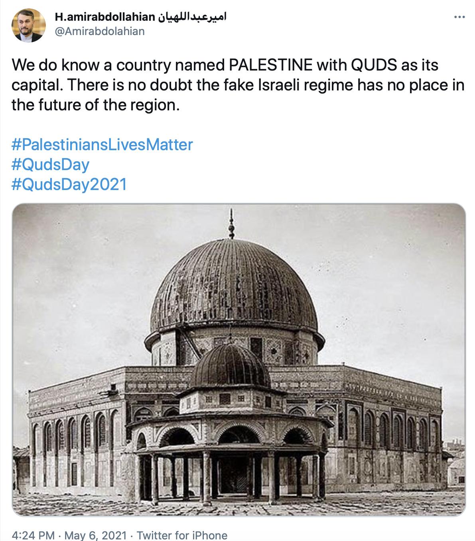 امیرعبداللهیان: ما فقط یک کشور میشناسیم که فلسطین نام دارد