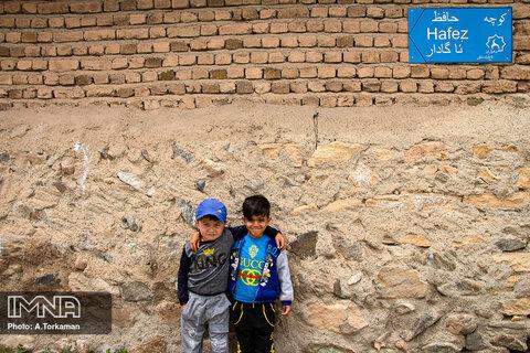 Rasoul abad; Iran's book village