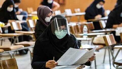 مهلت مجدد ثبتنام در آزمون وکالت و کارشناسی ۱۴۰۰ فراهم شد