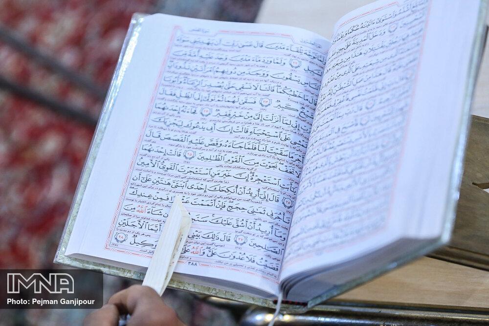 استفاده از ظرفیتهای قرآنی قم برای اجرای برنامههای آموزشی