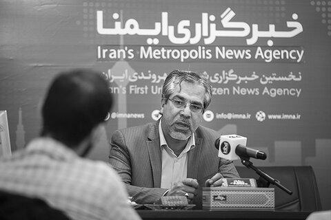 گام های اساسی اصفهان در رفع آسیب های اجتماعی
