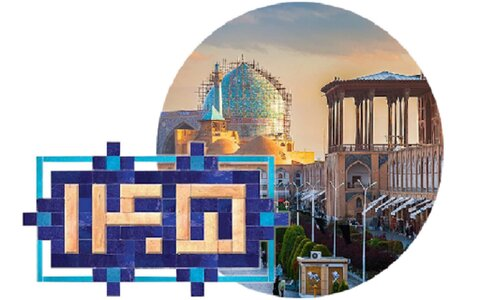 Isfahan 2026 Strategic Plan to focus on tourism