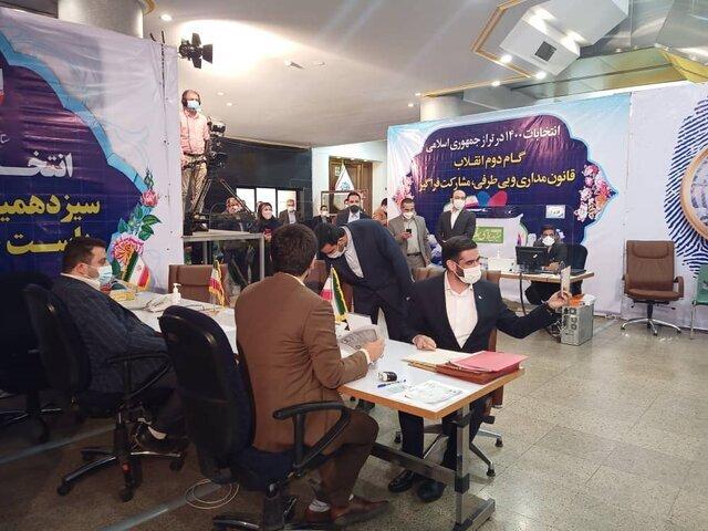 جزئیات ثبت نام انتخابات ریاست جمهوری ۱۴۰۰