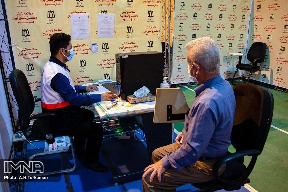 افزایش مراکز تجمعی واکسیناسیون در اصفهان