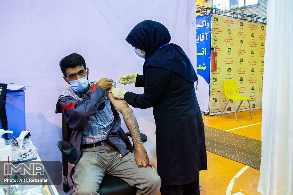 آخرین آمار واکسیناسیون کرونا ایران ۶ مرداد