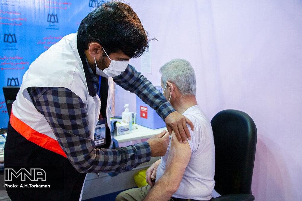 آغاز واکسیناسیون افراد بالای ٧٥ سال