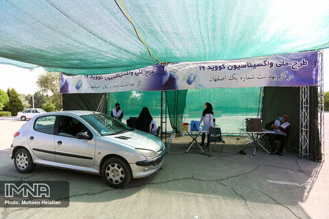 اجرایی شدن طرح مراکز تجمعی واکسیناسیون در استان اصفهان