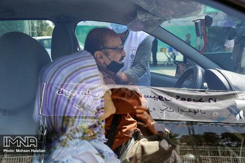 واکسیناسیون خودرویی در اصفهان