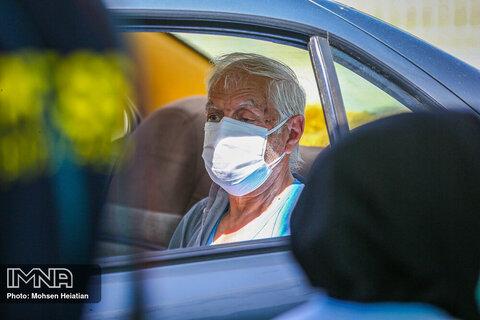 واکسیناسیون خودرویی کرونا در اصفهان