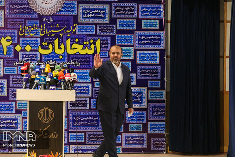 رستم قاسمی، وزیر نفت دولت محمود احمدی نژاد