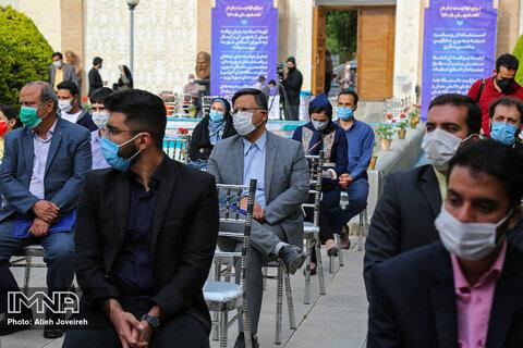 مراسم رونمایی ششمین برنامه پنج ساله شهرداری اصفهان