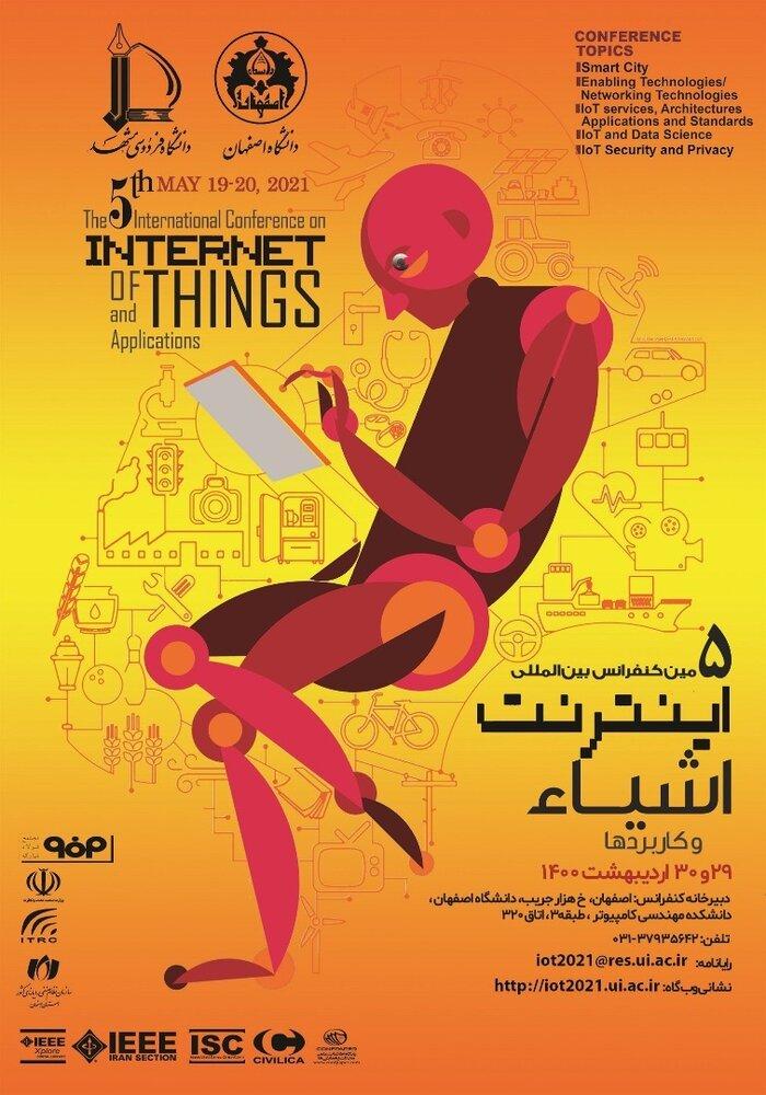 برگزاری پنجمین دوره کنفرانس بین المللی اینترنت اشیا و کاربردها