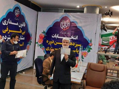 علی مطهری داوطلب انتخابات ریاست جمهوری شد