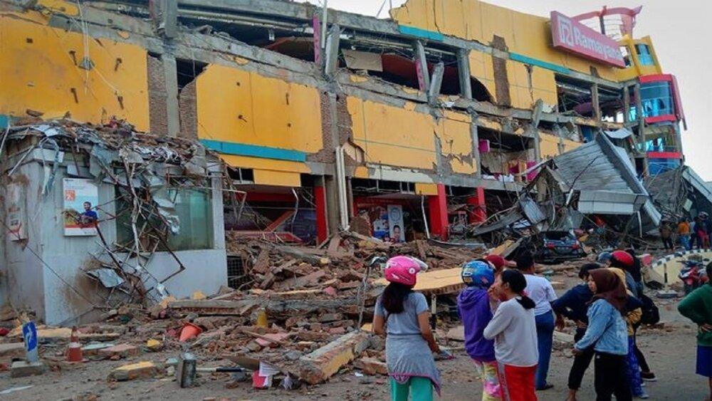 زلزلهای که ۳۲ سال طول کشید