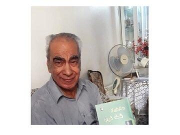 شهرام تقی زاده انصاری در اثر ابتلا به کرونا درگذشت