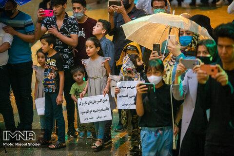 غم شریکی مردم اصفهان و دختران افغانستان