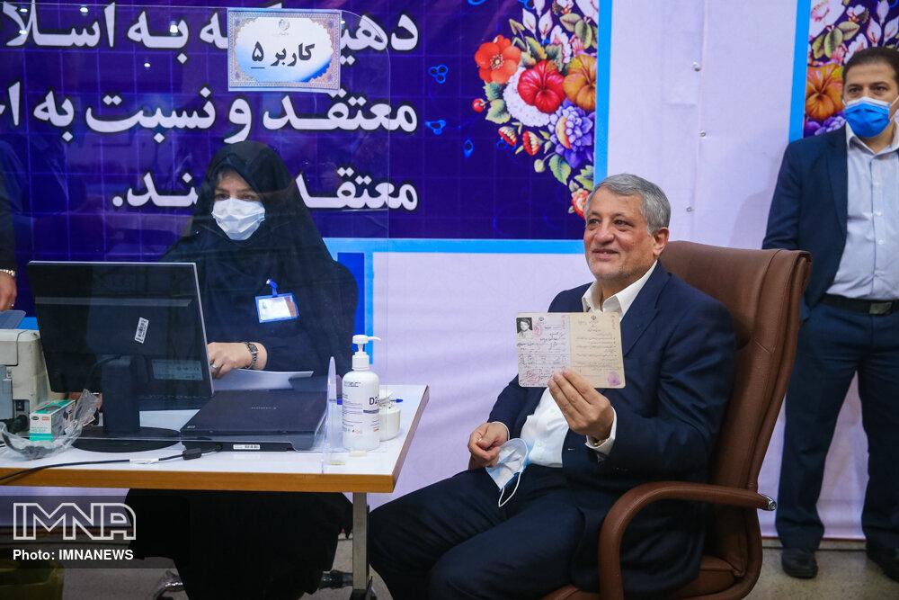 محسن هاشمی برای حضور در انتخابات ریاست جمهوری ثبت نام کرد