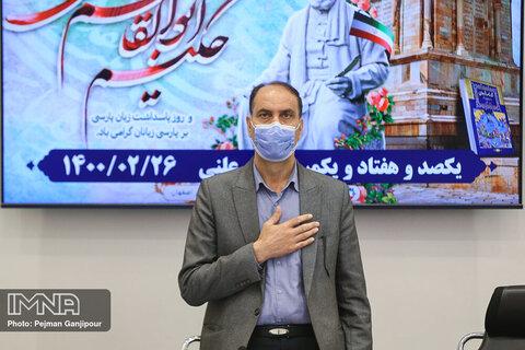 یکصد و هفتاد و یکمین جلسه علنی شورای شهر اصفهان