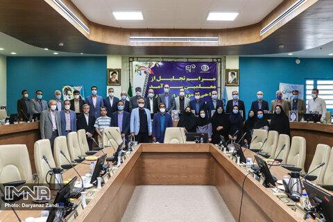 آئین تجلیل از معلمان اصفهان