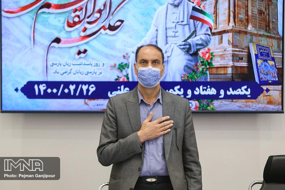 واکنش رئیس شورای شهر اصفهان به شایعه خروجش از لیست اصلاحطلبان برای انتخابات ۱۴۰۰