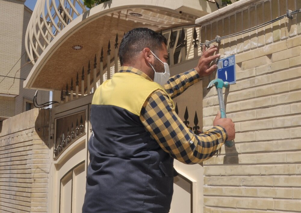 آغاز عملیات بهروزرسانی و نصب پلاکهای پستی در شهر اصفهان