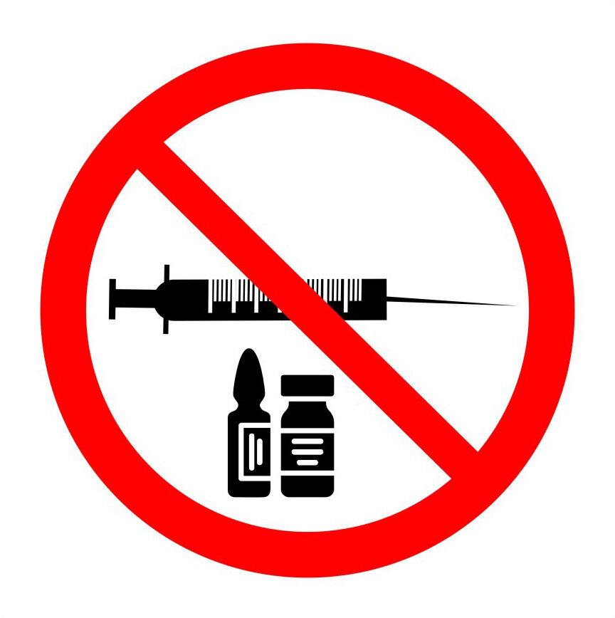 ممنوعیت تزریق واکسن کرونا+ جزئیات