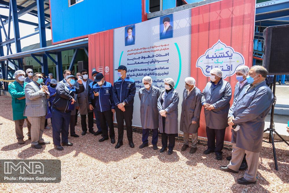 گام بزرگ زیست محیطی شهرداری اصفهان برای کنترل شیرآبه