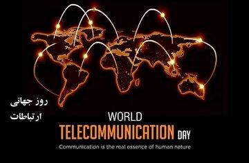 تبریک روز ارتباطات و روابط عمومی ۱۴۰۰ + تاریخ و هدف روز ارتباطات
