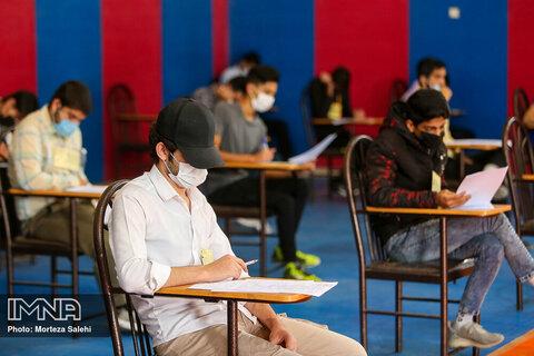 افزایش ۳۰۰ حوزه امتحانی در اصفهان/بیماری زمینهای فرزندان خود را اطلاع دهید