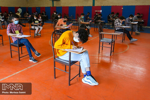 امتحانات حضوری پایه دوازدهم