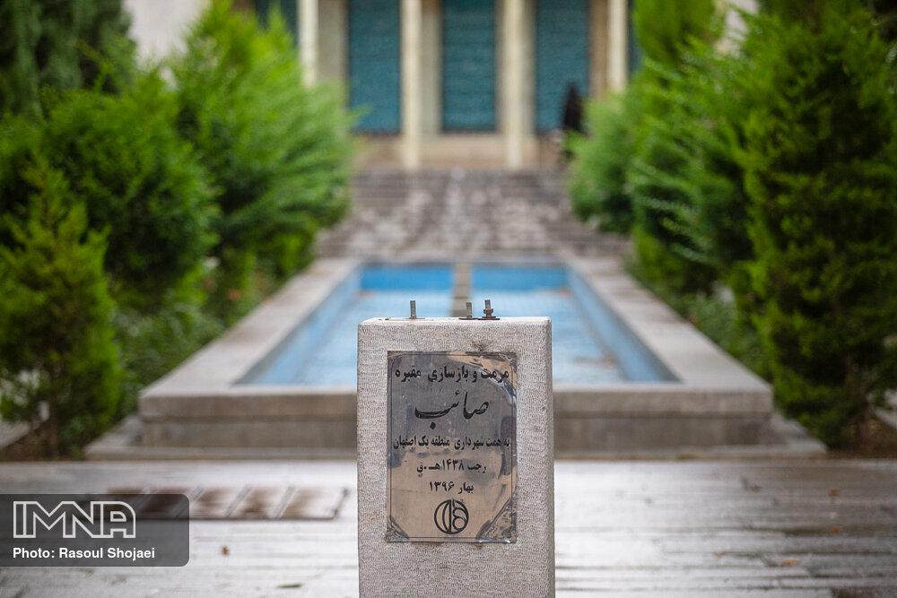 پیشنهاداتی برای حفاظت از مقبره صائب