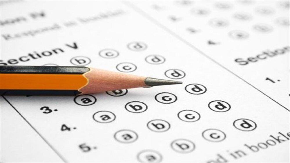 کلید اولیه آزمون دستیاری ۱۴۰۰ منتشر شد