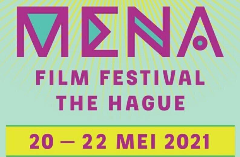 حضور سه فیلم ایرانی در جشنواره «مِنا» کشور هلند
