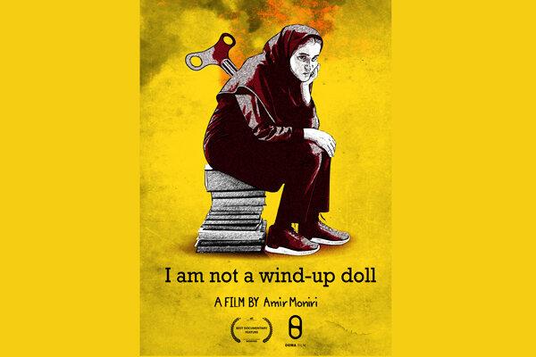 «من عروسک کوکی نیستم» کاندیدای جشنواره ای در لس آنجلس